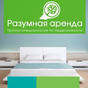 Аренда квартир и офисов Думиничей