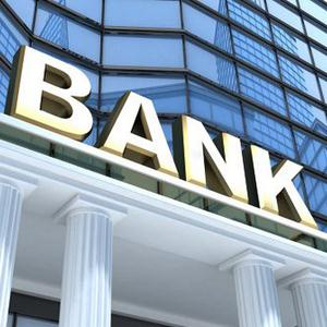 Банки Думиничей