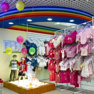 Детские магазины Думиничей