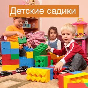 Детские сады Думиничей