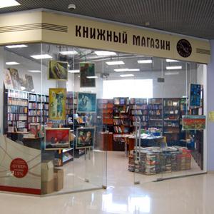 Книжные магазины Думиничей