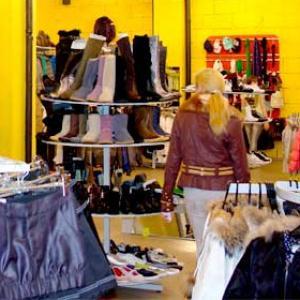 Магазины одежды и обуви Думиничей
