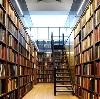Библиотеки в Думиничах