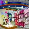 Детские магазины в Думиничах