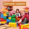 Детские сады в Думиничах
