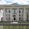 Дворцы и дома культуры в Думиничах
