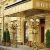 Гостиницы в Думиничах