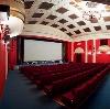 Кинотеатры в Думиничах