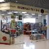 Книжные магазины в Думиничах