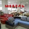 Магазины мебели в Думиничах