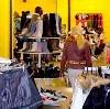 Магазины одежды и обуви в Думиничах