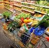 Магазины продуктов в Думиничах