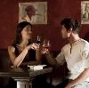 Рестораны, кафе, бары в Думиничах
