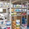 Строительные магазины в Думиничах