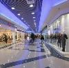Торговые центры в Думиничах