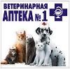 Ветеринарные аптеки в Думиничах