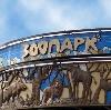 Зоопарки в Думиничах