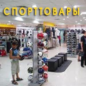Спортивные магазины Думиничей