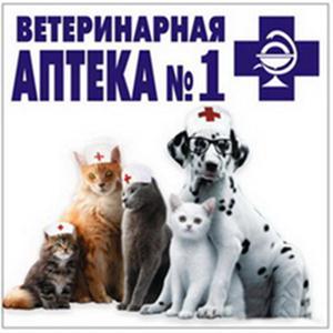 Ветеринарные аптеки Думиничей